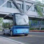 Китай запускает в серию беспилотные автобусы Apolong [видео]