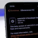 Апдейт watchOS у Apple Watch: почему так медленно, и как ускорить
