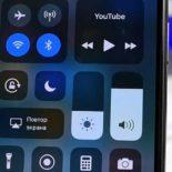«Не беспокоить» в iOS 12: как быстро его включить, и как работают новые функции