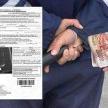 В помощь автолюбителям: как найти о оплатить штраф ГИБДД онлайн