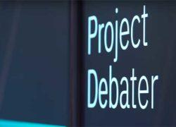 В дебатах с ИИ IBM в этом году победил человек …