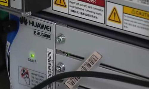 ЦРУ обвиняет Huawei в получении финансирования от спецслужб и армии Китая