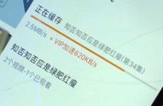 За счет развития 5G Китай планирует создать свыше 3 млн рабочих мест до 2025 года