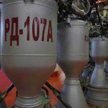 Ростех успешно завершил испытания первых РД-107А/РД-108А на нафтиле