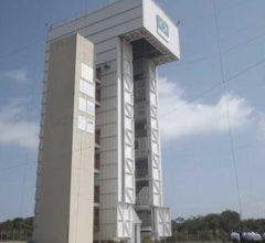Американским компаниям разрешили запускать ракеты с бразильского космодрома