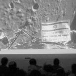 Аппарат Beresheet достиг поверхности Луны, но разбился при посадке