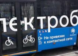 С сотым электобусом Москва стала лидером в Европе по числу таких машин