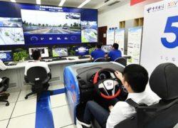 В китайском Чунцине испытывают 5G-авто с дистанционным управлением