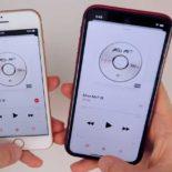 Повтор трека или альбома в iOS 13: куда делась кнопка?