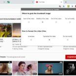 Кликбейтные превью в YouTube: как их убрать, если достали