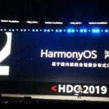 Операционная система Harmony OS от Huawei представлена официально