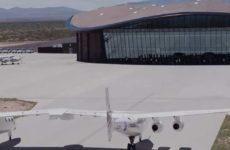 Virgin Galactic открыла космопорт для космических туристов [видео]