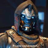 Ошибка Stork в Destiny 2: что можно сделать?