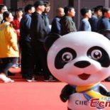 Китай готовится к открытию выставки CIIE-2019