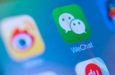 Каждый второй молодой китаец платит за улучшение своих аккаунтов в соцсетях