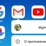 Темная тема Gmail на Android: куда пропала и как вернуть обратно