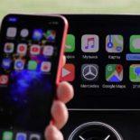 Если вдруг iPhone 11 не видит CarPlay: что можно сделать?