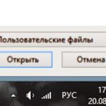 Если окно «Открыть» в Chrome стало нечетким: как исправить разрешение