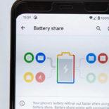 BatteryShare: новый Pixel 5 будет делиться зарядом?