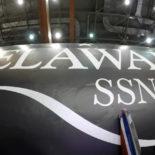Из-за вируса SSN 791 Delaware в состав ВМС США приняли без торжеств