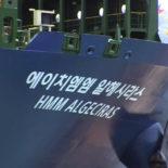 HMM Algeciras, самый большой в мире контейнеровоз, впервые вышел в море [видео]