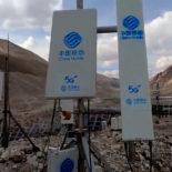 5G на Эверест «провели» Huawei и China Mobile [видео]