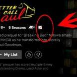 Рейтинг IMDb в Netflix: как и где его посмотреть