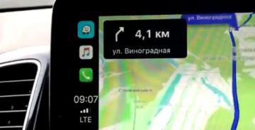 Если навигатор Waze показывает неправильное направление