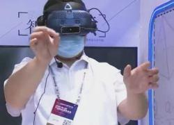 В Китае открылась Всемирной конференция по VR-индустрии 2020 года