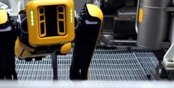 Робот Spot работает на нефтеплатформе Skarv в Северном море [видео]
