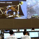 Посадочный модуль «Чанъэ-5» готовится к прилунению [видео]
