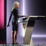 Виртуальная JAI: N играет музыку ИИ: уже всё по-настоящему [видео]