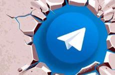 Бесплатное продвижение Телеграм канала — плюсы и минусы