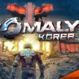 Anomaly Korea для iOS и Android: обзор особенностей
