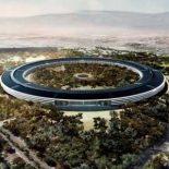 Apple планирует вполовину увеличить штат сотрудников в Купертино