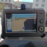 Автомобильный GPS-навигатор ASUS R600: начало продаж