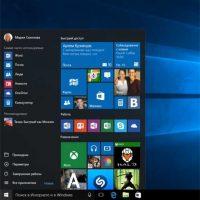 На будущее: как удалить рекомендуемые приложения из меню «Пуск» в Windows 10