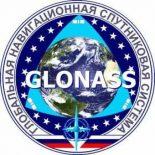 ГЛОНАСС: сегодня система заработала в России