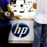 HP оптимизируется и сокращает еще 30000 сотрудников