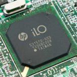 Техническое: как изменить имя хоста iLo на сервере HP Proliant