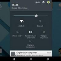 Если надоели: как убрать иконки из быстрых настроек в Android 5.0