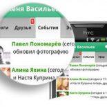 о темпах роста рынка мобильных приложений для общения