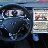 Tesla Model S: производитель определился с ценами