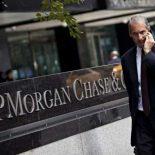 JPMorgan Chase, оказывается, «взламывали» вовсе не хакеры