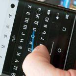 Клавиатура умолчанию на Андроиде: как настроить