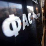 ФАС вступилась за Яндекс и пригрозила Google штрафом