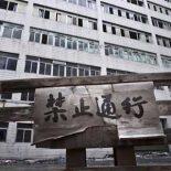 Первые iPAD-ы производили в Китае еще в 90-х годах