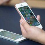 Новый Айфон SE: нужен был рекорд, теперь он есть