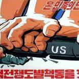 Северокорейские компы американский Stuxnet «не пробил»