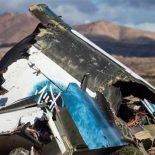 NTSB: суборбитальный SpaceShipTwo разбился по вине экипажа